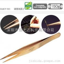 HOZAN镊子/P-893日本宝山磷青铜镊子