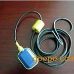 电缆浮球液位开关/缆式水位控制器/缆式浮球开关