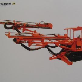 小断面专用履带式凿岩钻车