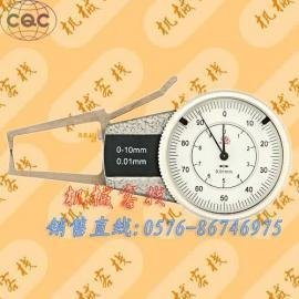 青量机械式带表外卡规0-10mm指示表式.带表卡规.卡钳