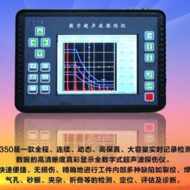 DUT―360数字超声探伤仪|超声波探伤仪