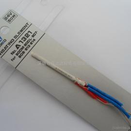 日本白光/白光A1321发热芯/HAKKO陶瓷发热芯