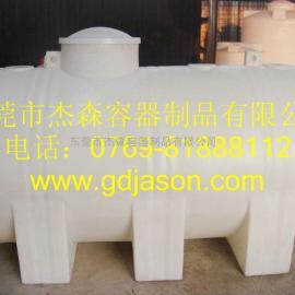 东城批发杰森容器2.3立方加厚化工运输桶