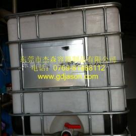 东莞糖浆吨桶加厚