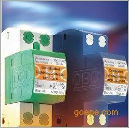 德国OBO MC50-B一级电源防雷器、SPD浪涌保护器