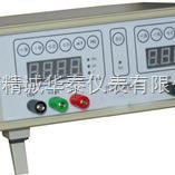 北京直流信号源 /供应信号发生器 /信号发生器价格