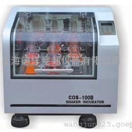 恒温摇床COS-100C