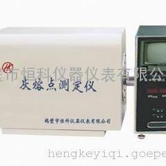 恒科上市灰熔点测定仪|灰熔点测定仪报价