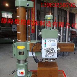 滕海z3040×10摇臂钻床配置2.2KW节能型纯铜芯电机