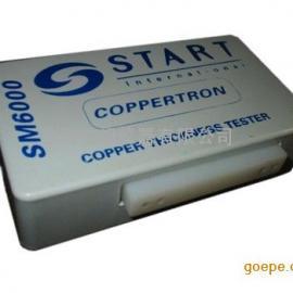 SM6000型铜箔测厚仪