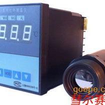 固定式红外测温仪HE-75