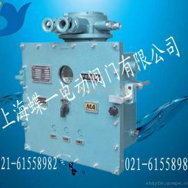 矿用防爆型阀门控制箱,KXBC矿用电动阀门控制箱