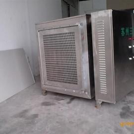 橡胶厂废气净化器