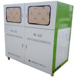 TMC-2S全自动太阳能热水器性能及能效等级测试系统