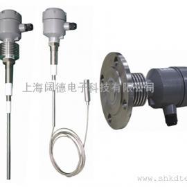 上海射频导纳料位开关厂家