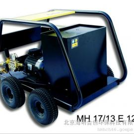 MH17/13E冷热水高压清洗机