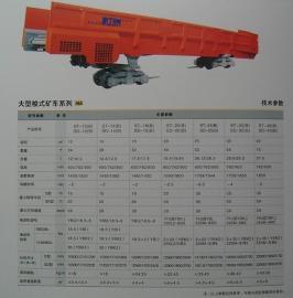萍乡自卸式移动矸石仓SD-25