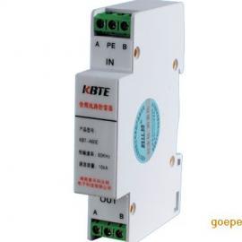 音频防雷模块(轨道式信号防雷模块)KBT-A60E