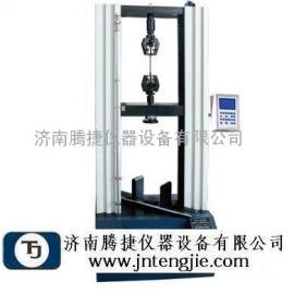 WDS-20型液晶显示电子拉力试验机\电子万能试验机