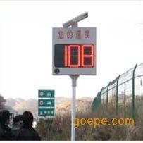 SALE高清太阳能车速反馈仪