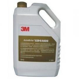 深圳3M防静电地板蜡 东莞防静电地板蜡 惠州防静电地板蜡