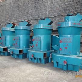 磨粉机价格/微粉机特点/超细型磨粉机元老企业--巩义高峰机械厂