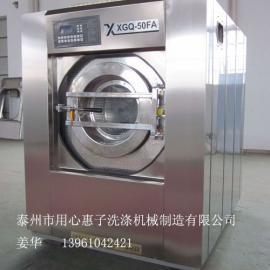 宾馆酒店洗衣房  水洗机