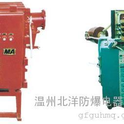 北洋矿用隔爆型配电装置\智能配电装置