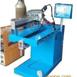 不锈钢焊接设备,直缝焊机,氩弧焊自动焊接机,不锈钢焊接