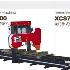 鑫长胜供应大型豪华XCS-800龙门卧式带锯机