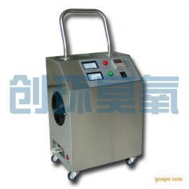 厂家直销臭氧发生器/臭氧消毒机/臭氧机/洗菜机/空气净化器