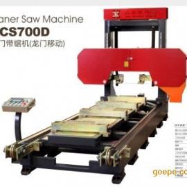 鑫长胜供应XCS-700D龙门卧式带锯(龙门移动)