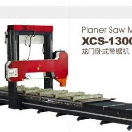 大型制材XCS-1300龙门卧式带锯机