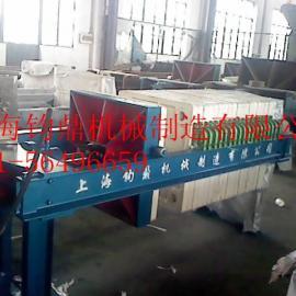 板框式保压压滤机