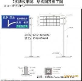 道路交通标示牌|道路指示牌|道路标志立杆|L型标牌杆厂家