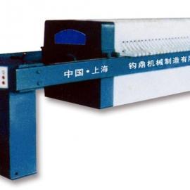 上海自动保压厢式压滤机