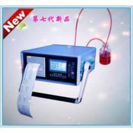 PLD-0203油液颗粒度分析仪