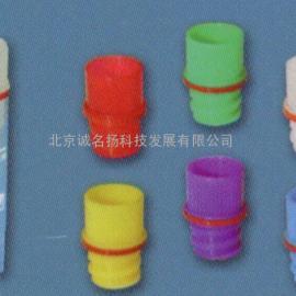 北京2.0ml内旋型冻存管