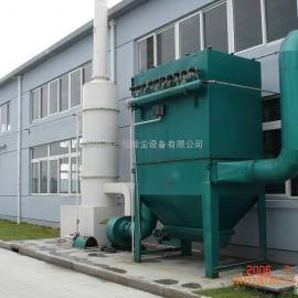 DMC-80脉冲单机布袋除尘器