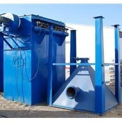 DMC-96脉冲单机袋式除尘器