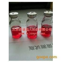 腐生菌�y�瓶 TGB