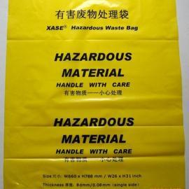 防化垃圾袋/有害废物垃圾袋/有害废物处理袋