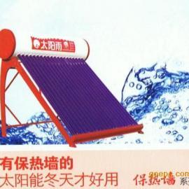 太仓太阳能