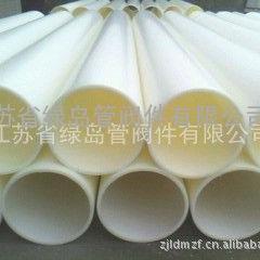 优质品牌聚丙烯管/聚丙烯管材.厂家直供.值得信赖