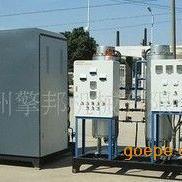 供应陶瓷电容(烧结还原保护氨分解制氢装置)