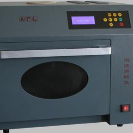 MD6CN-H制药胶囊实用型微波消解仪