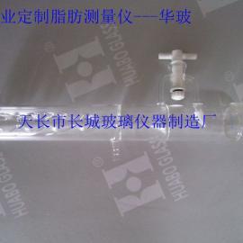 粗脂肪测定仪玻璃配件,脂肪测量仪玻璃配件,脂肪仪配件