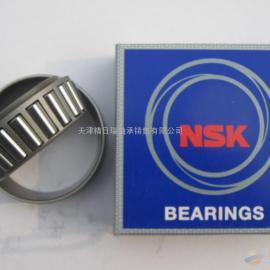 nsk代理商_日本nsk代理商NSK轴承