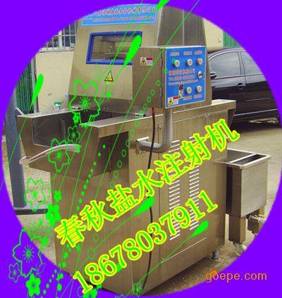 草鱼盐水注射机|手动盐水注射器|全盐水注射机价格优惠|