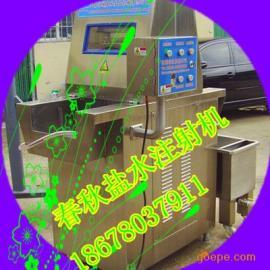 肉制品变频盐水注射机|手动盐水注射机|盐水注射机价格